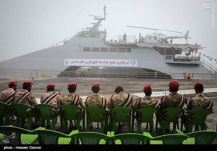 https://i1.wp.com/www.payvand.com/news/16/sep/Iranian-long-range-fast-cruising-boat-1.jpg