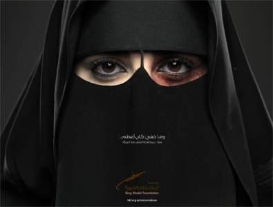 suudi-arabistan-da-kadina-yonelik-siddete-karsi-ilk-kampanya-1