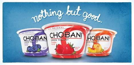 20100721_Chobani Logo