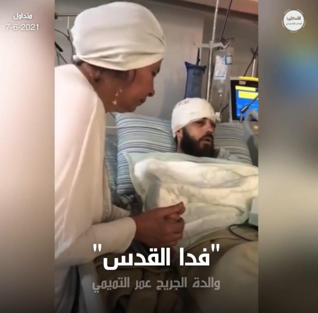 الجريح عمر التميمي