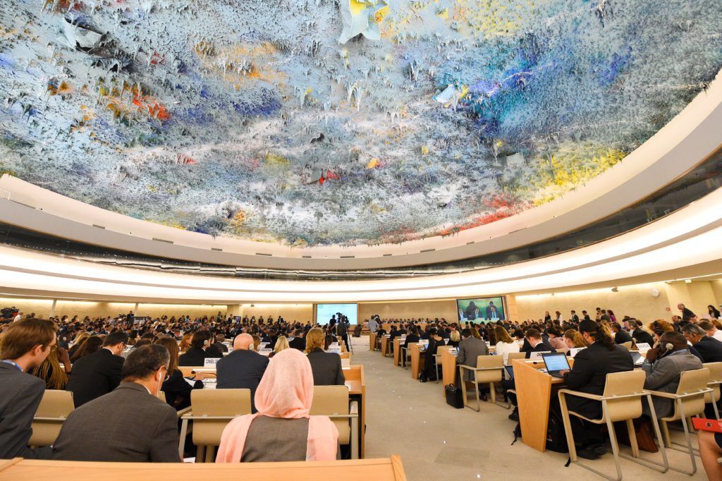 A picture taken on June 18, 2018 in Geneva shows the United Nations Human Rights Council.