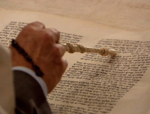 Image result for Torah, Tradition, and Scripture