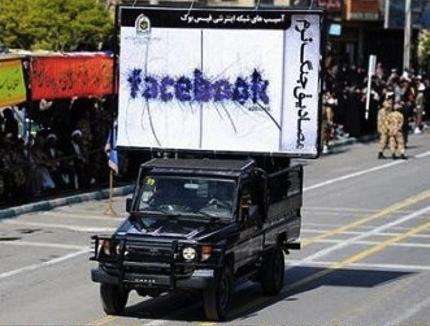 FacebookDangerAV.jpg