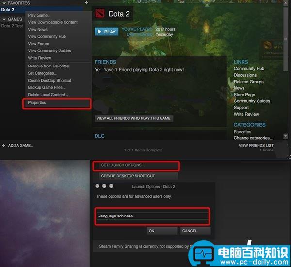 Mac版Steam更新后無法設置中文怎么辦 - 電腦知識學習網