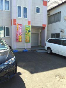 札幌パソコンかけこみ寺は修理やデータ復旧のお持ち込みに便利な駐車場があります!
