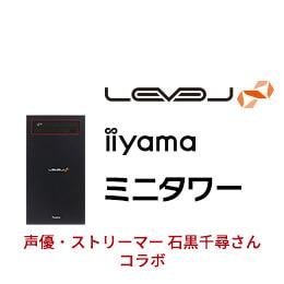 LEVEL-M056-114-RJX-Chihiro [Windows 10 Home]