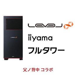 LEVEL-G059-LC119K-WAX-FB [Windows 10 Home]