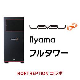 LEVEL-G0X5-R58X-UAX-NORTHEPTION [Windows 10 Home]