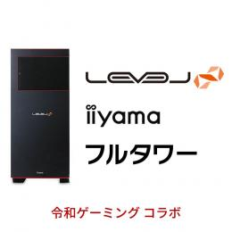 LEVEL-G0X6-LCR59X-VAX-RG [Windows 10 Home]