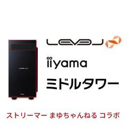 LEVEL-R0X5-R73X-DRR-Mayu [Windows 10 Home]