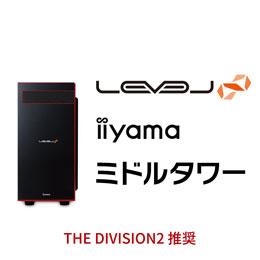 LEVEL-R0X5-R73X-DXVI-TD2 [Windows 10 Home]