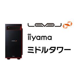 LEVEL-R0X5-R53-RVA [Windows 10 Home]