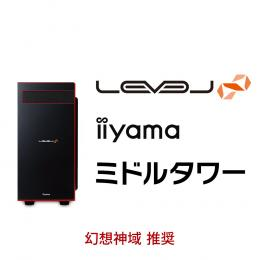 LEVEL-R0X6-R58X-TAXH-GenShin [Windows 10 Home]