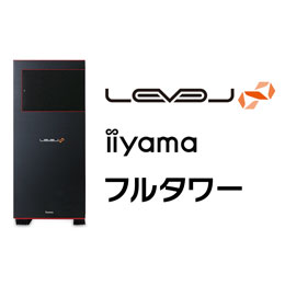 LEVEL-G02B-LCi9SX-XAXH [Windows 10 Home]