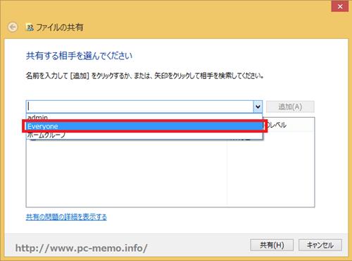 share (4)
