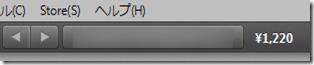 iTunes Match (8)