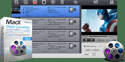MacXVideoConverterの公式画像
