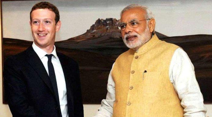 zuckerberg-Narendra Modi