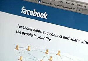 """להב 433: """"פנינו לפייסבוק כדי לקבל מידע רגיש – והם סירבו לתת"""""""