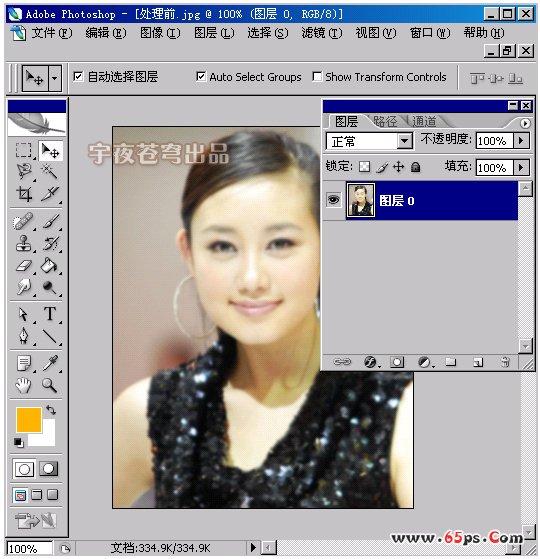 怎樣用Photoshop讓模糊照片變清晰 _pc6資訊