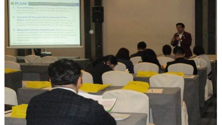 PCAAE conducts volunteer management session for CFA Society Philippines