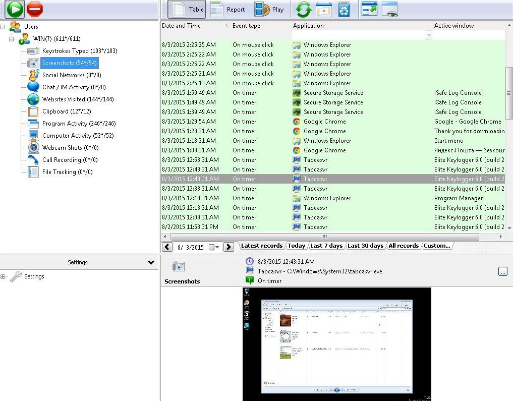 REFOG personal monitor настройка скриншотов