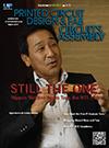 Printed Circuit Design & Fab - August 2014