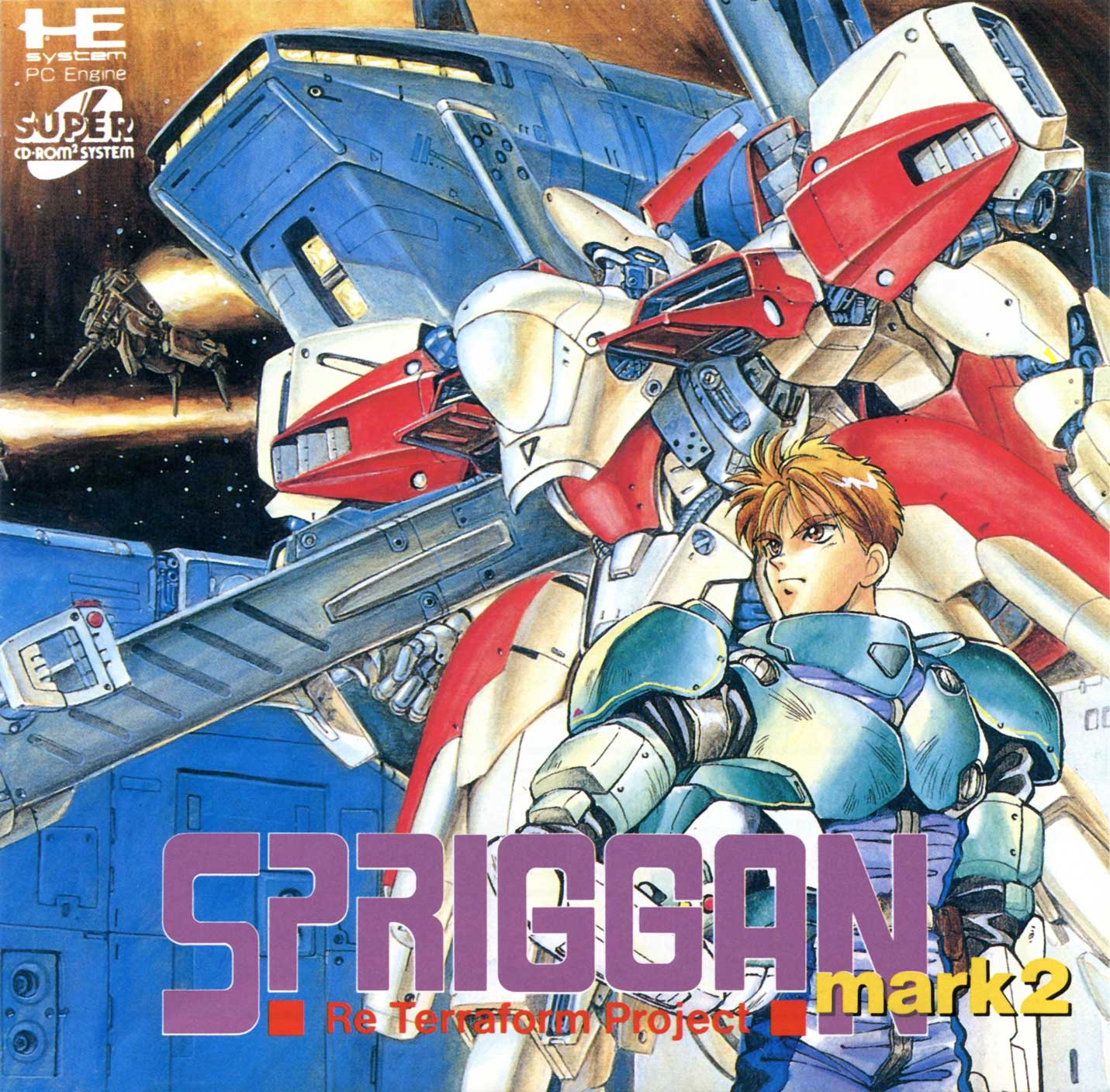 Spriggan Mark 2 Re Terraform Project The PC Engine Software Bible