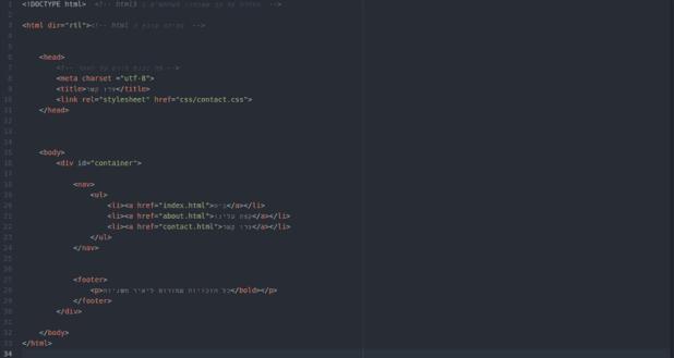 כך יראה עמוד ה html שלנו