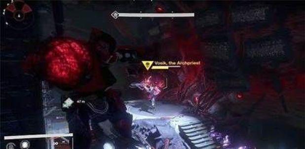 destiny_wrath_of_machine_raid_p3b