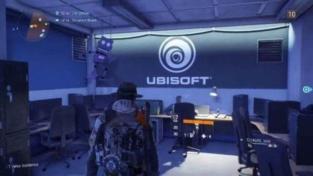 the-division-easter-egg