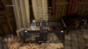 Code Vein Screen 20