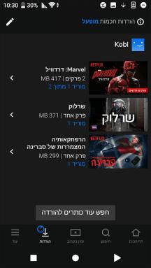 Screenshot_20181106-103038