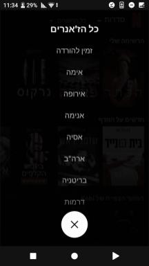Screenshot_20181106-113411