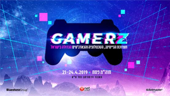 GAMERZ 2019