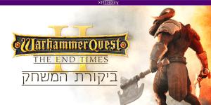 Warhammer Quest II