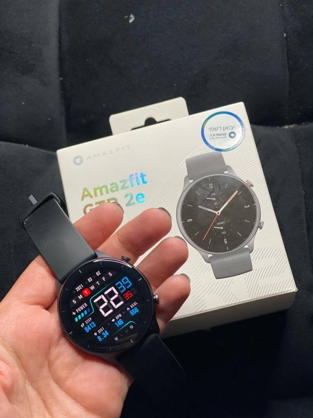 Amazfit gtr2 box and watch