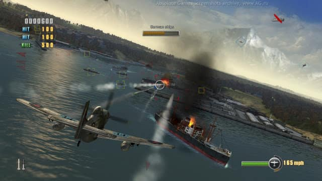 Dogfight The Game