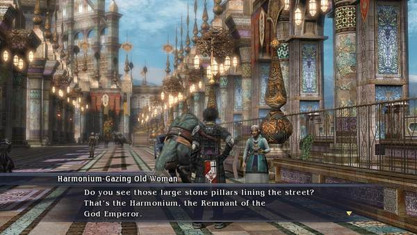 The Last Remnant Mods