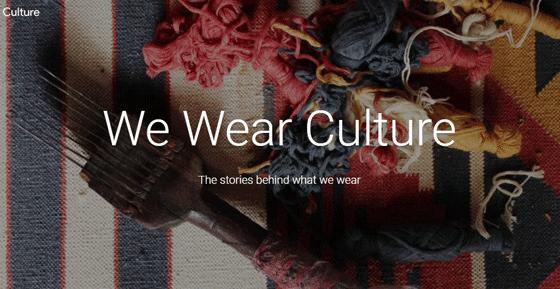 We-Wear-Culture-Google-Arts