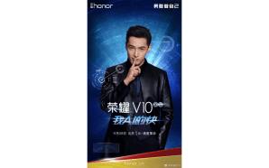 Honor V10 vai ser apresentado a 28 de Novembro