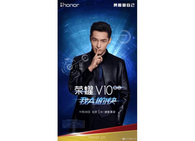 Honor-V10-New