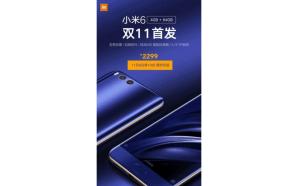 Xiaomi-Mi-6-New