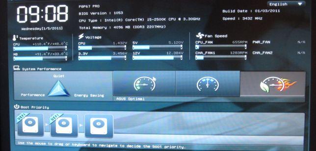 UEFI atualização de bios - UEFI 1250x596 - Quando e como actualizar o BIOS do seu PC
