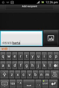 mayabi-bangla-keyboard