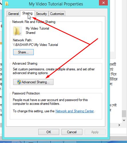File Sharing  [pchelpcenterbd.com]