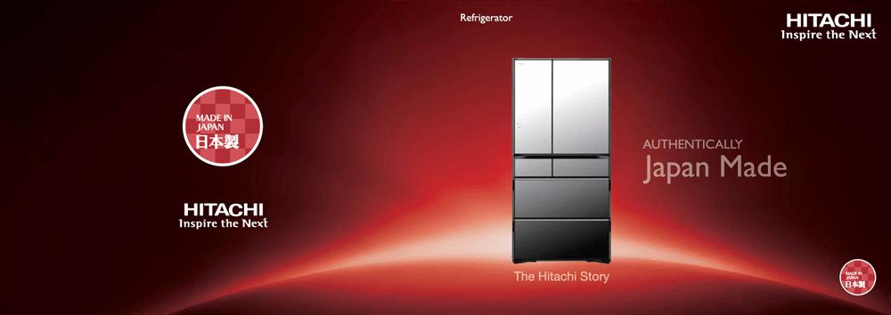 Hitachi refrigerator bd