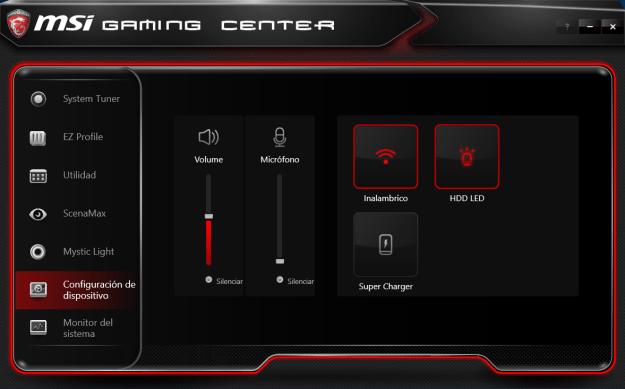 MSI Aegis Ti3 Gaming Center