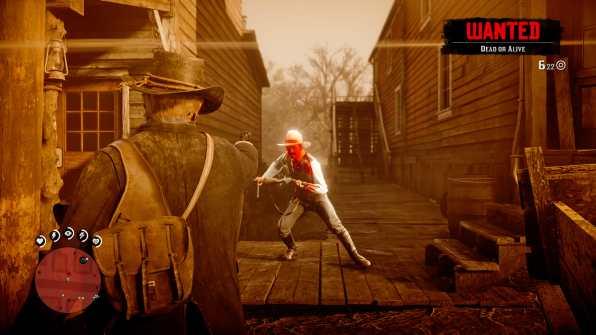 Red Dead Redemption 2 - Dead Eye (3)