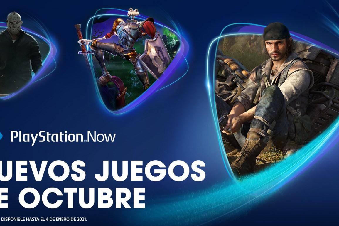PlayStation Now octubre 2020
